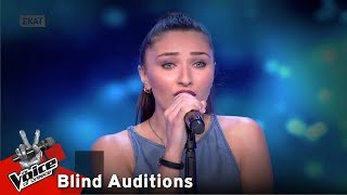 The Voice of Greece | Mariam Loria | 3o Blind Audition