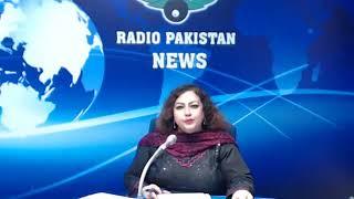 Radio Pakistan News Bulletin 6 PM (20-04-2018)