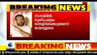 കർണാടക തെരഞ്ഞെടുപ്പ് : ഗവർണർ ഓഫീസ് ദുര്യോപയോഗം ചെയ്തുവെന്ന് കുമാരസ്വാമി | Karnataka Crisis