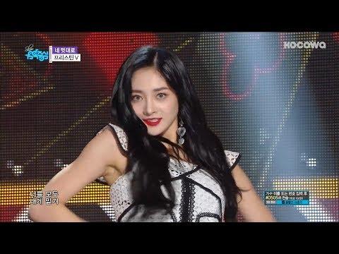 Pristin V - Get Itㅣ프리스틴 V - 네 멋대로 [Show Music Core Ep 592]