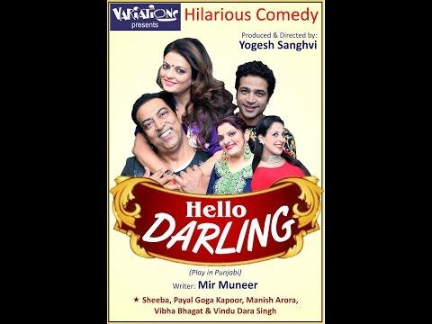 * Vindu,Sheeba,Payal.Vibha&Manish,Music Harry A,Song-Dilbagh,play by Yogesh Sangvi.