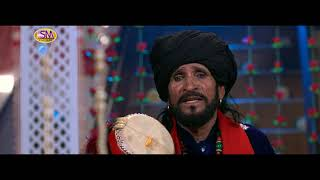 DILAH VE CHAL HAQ BAHO NEW OFFICIAL VIDEO SAIN ZAHOOR AHMED 2017