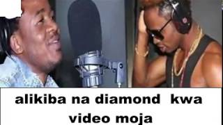 IMEVUJA: ALI KIBA FT DIAMOND PLATINUMZ TOGETHER