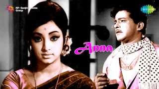 Anna   Aruvi Thenaruvi song