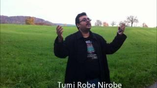 Rabindra Sangeet, tumi robe nirobe, ranadhir ghosh, tagore song, bengali song