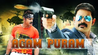 Aagam Puram Latest Hindi Dubbed Movie | Hindi Dubbed Action Movies 2017