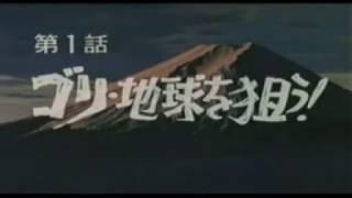 Spectreman - Série Completa, 63 episódios, imagem boa, Dublado - 21 DVDs