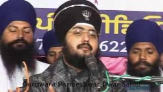 Shaheed Bhai Mani Singh Ji Sant Baba Ranjit Singh Ji (Dhadrian Wale) Part 9
