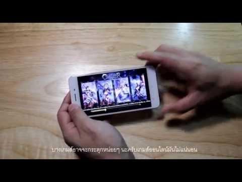 Vivo Y55 Game Test : Snapdragon 430 + HD Display + RAM 2GB.