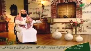 الاعراف .. نبيل علي العوضي ...