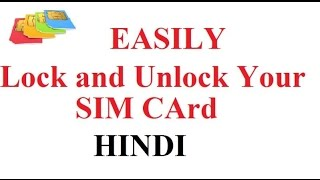 HOW TO LOCK - UNLOCK SIM CARD  (हिन्दी)