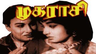 Tamil Superhit Movie | Mugarasi |  M.G.R, jayalalitha | Full Tamil Movie HD