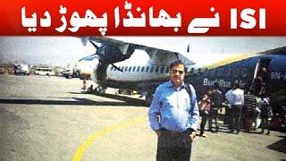 REVEALED: How RAW Captured Innocent Colonel Habib Zahir
