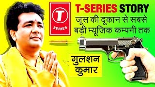 65000000+ SUBSCRIBERS ▶ T-Series Success Story   Gulshan Kumar Biography   Indian Music Record Label