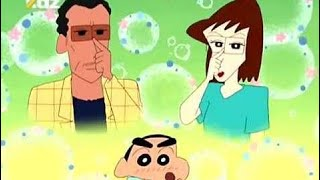 Shin chan capitulo 506,Eh!Que Misae quiere ser mami! 2017