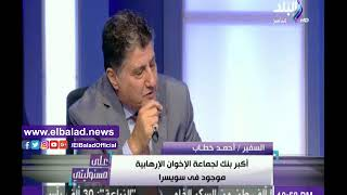 صدى البلد |خطاب: مصر تسعى لتغيير تركيبة مجلس الأمن لاستخدام الفيتو