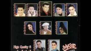 El Magmo3a El Tareeq El Zera3y هاي كواليتي الجزء 6 المجموعه الطريق   YouTubevia torchbrowser com