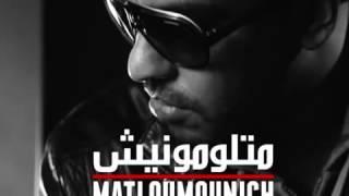 Download Balti 2017 matlomonich 3Gp Mp4