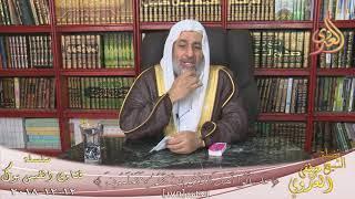 فتاوى الفيس بوك ( 175 ) للشيخ مصطفى العدوي تاريخ  12 12 2018