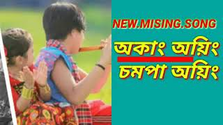 Okang Oieng, Sompa Oieng /New Missing Song 2019