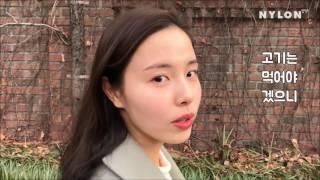 [NYLON TV KOREA] 마이뷰티 : 신가영편