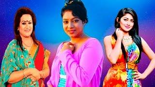 শাবনুরের নতুন ছবি এত প্রেম এত মায়ায় Bobita ও Peya Bipasha । Shabnur New Movie Eto Prem Eto Maya