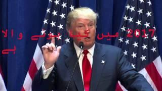 2017 Muslims ka lya ak KHATRA DAKHIA