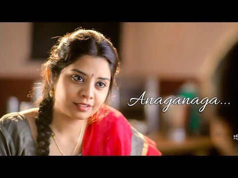 Anaganaga Telugu Short Film 2018 || Directed By Sanjeevi