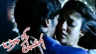 Yaaradi Nee Mohini Scenes | Dhanush and Nayanthara hugs Each Other | Karthick overhears conversation