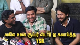 Yuvan Shankar Raja Teased Mirchi Siva | Green Apple Productions Studio Launch