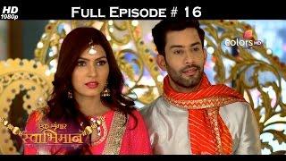 Ek Shringaar Swabhimaan - 9th January 2017 - एक श्रृंगार स्वाभिमान - Full Episode (HD)