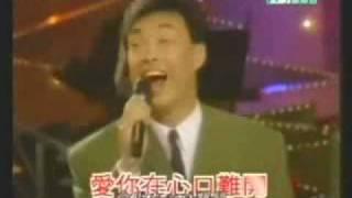 連續組曲(合) - 費玉清 19.flv