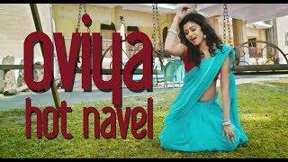 Oviya Hot Navel Show in Saree   Bigg Boss Oviya Hot Dance Ass Shake   Actress Enjoying