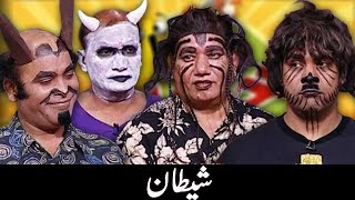 Khabardar Aftab Iqbal 2 June 2017 - Shaitan - Express News
