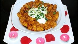 Chicken Handi چکن ہانڈی / Cook With Saima