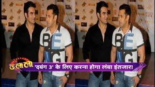 TOP 10 Bollywood News   बॉलीवुड की 10 बड़ी खबरें   26 October 2018