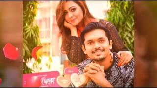 New Bangla Movie Trailer valo teko ( Arfin dhovo ) 2017