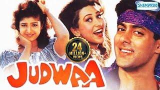 Judwaa (HD) - Superhit Comedy Film - Salman Khan | Karishma Kapoor | Rambha