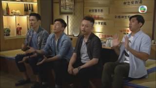 愛.回家之八時入席 - 第 148 集預告 (TVB)