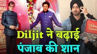 Diljit Dosanjh के नाम बड़ा सम्मान, SRK और Big B  के साथ आएंगे नजर
