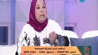 و بكرة أحلى    الحلقة كاملة   18-8-2017