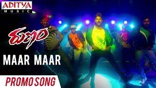 Maar Maar Promo Song  | Runam Movie Songs | Gopi Krishna | Mahendar | Shilpa | Priyanka