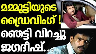 Actor Jagadeesh's Experience with Mammootty During a Chasing Scene.