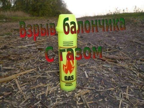 Газ Для Зажигалок Инструкция