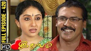 Idhayam - Idhayam - TV Serial | Full Episode 420 | HD | Tamil Serials