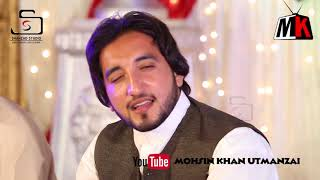 Pashto new song 2017 Mohsin khan utmanzai zargiya wali war hatta dasi khairan gurii