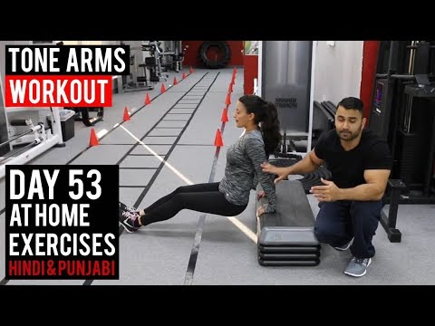 Xxx Mp4 Women S Workout Tone Arms Like BOLLYWOOD STARS Day 53 Hindi Punjabi 3gp Sex