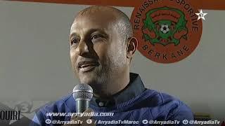 #البطولة_الوطنية| طارق مصطفى الدوري المغربي يشبه الدوري الانجليزي من حيث التناوب في الفرق الفائزة