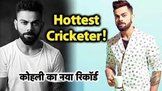 Virat Kohli Named In The Top Ten Hottest Asian Men In 2018| Sports Tak