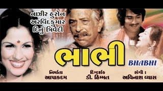 Bhabhi   Part - 2   Gujarati Movie Full   Nazir Husain, Arvind Kirad, Rajnibala, Kalpana Diwan